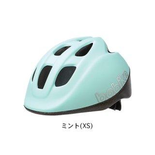 bobike GO Helmets XS 46-53cm ミント