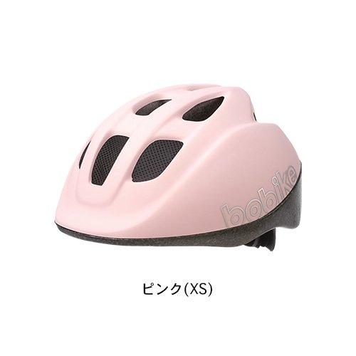 bobike GO Helmets XS 46-53cm ピンク