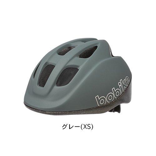 bobike GO Helmets XS 46-53cm グレー