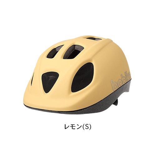 bobike GO Helmets S 52-56cm レモン