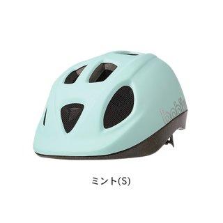 bobike GO Helmets S 52-56cm ミント