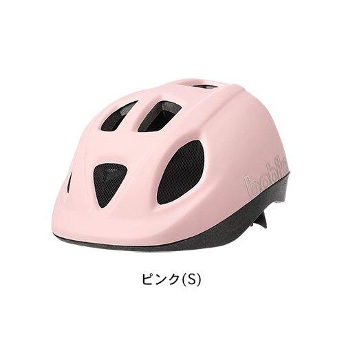 bobike GO Helmets S 52-56cm ピンク
