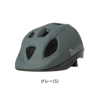 bobike GO Helmets S 52-56cm グレー
