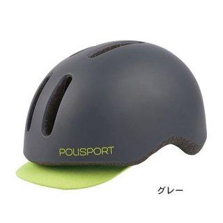 polisport Commuter(コミューター)Lサイズ   DARK GREY/GREEN