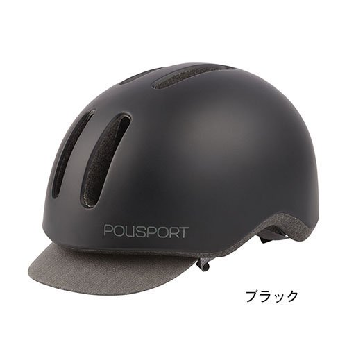 polisport Commuter(コミューター)Lサイズ   BLACK/GREY