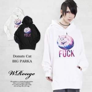 <img class='new_mark_img1' src='https://img.shop-pro.jp/img/new/icons57.gif' style='border:none;display:inline;margin:0px;padding:0px;width:auto;' />WRouge(ルージュ) DONUTS CAT BIGパーカー