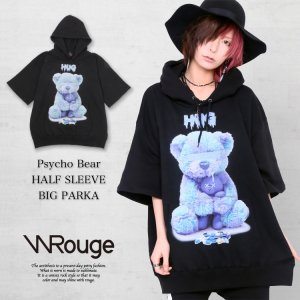 <img class='new_mark_img1' src='https://img.shop-pro.jp/img/new/icons57.gif' style='border:none;display:inline;margin:0px;padding:0px;width:auto;' />WRouge(ルージュ) Psycho Bear 半袖BIGパーカー