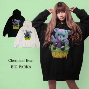 Chemical Bear BIGパーカー