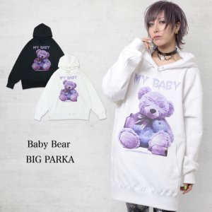 <img class='new_mark_img1' src='https://img.shop-pro.jp/img/new/icons1.gif' style='border:none;display:inline;margin:0px;padding:0px;width:auto;' />Baby Bear BIGパーカー