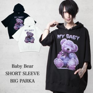 <img class='new_mark_img1' src='https://img.shop-pro.jp/img/new/icons20.gif' style='border:none;display:inline;margin:0px;padding:0px;width:auto;' />【20%OFF】Baby Bear 半袖BIG パーカー