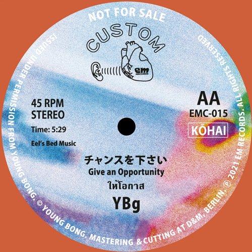 非売品CDプレゼント!エム・レコード2021フェアー