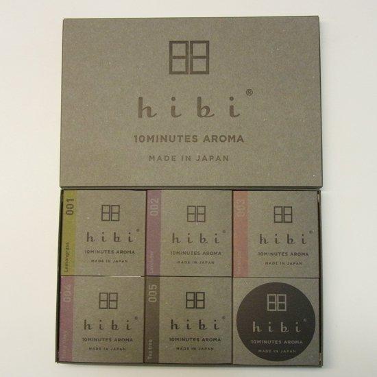 神戸マッチ hibi 10MINUTES AROMA 5種の香りギフトボックス