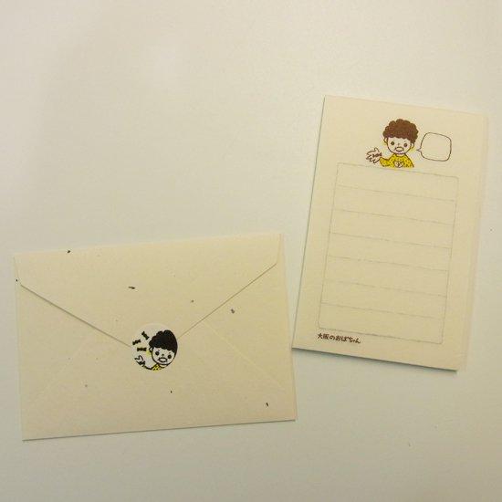 大阪のおばちゃん 和紙しーる