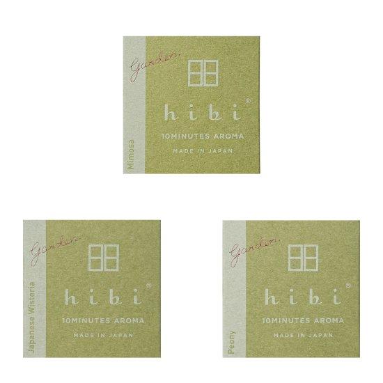 神戸マッチ hibi 10MINUTES AROMA シトロネラの香り レギュラーボックス