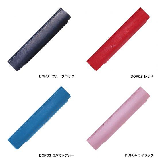 dünn(デュン) one pencover