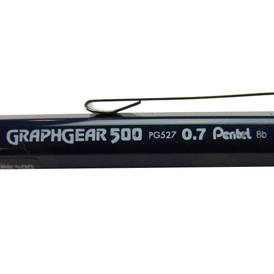 ぺんてる グラフギア500 逆輸入品ver. 0.7mm