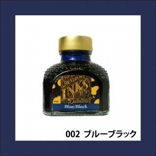 DIAMINE(ダイアミン) 万年筆用インク ブルーブラック