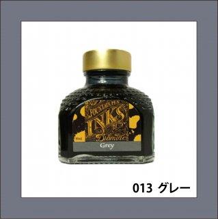 DIAMINE(ダイアミン) 万年筆用インク グレー