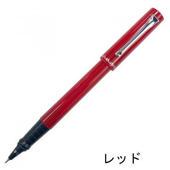 Fluid Writing フェルトペン