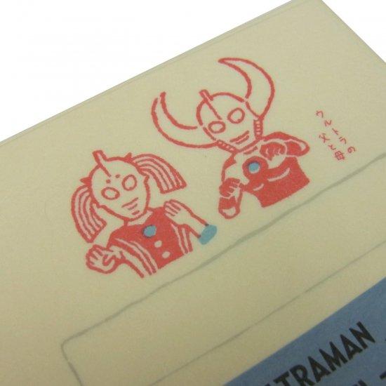 キテラ ウルトラマンそえぶみ箋 ウルトラの父と母