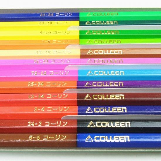 コーリン鉛筆 787六角色鉛筆 12本24色