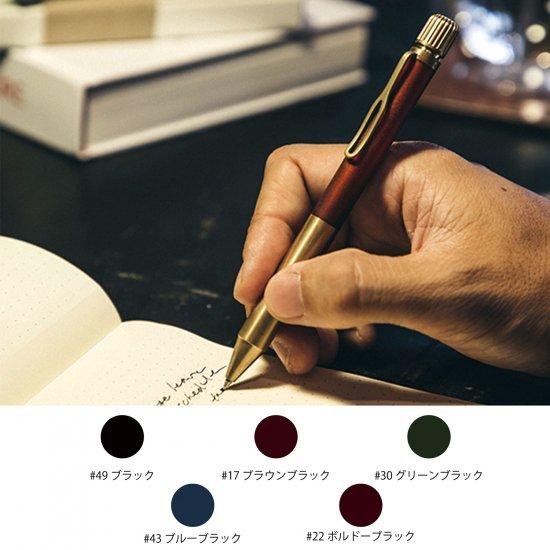 サクラクレパス craft_lab(クラフトラボ)001 ブラウンブラック