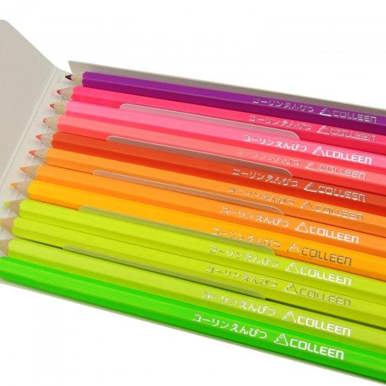 コーリン鉛筆 775六角蛍光色鉛筆 11色