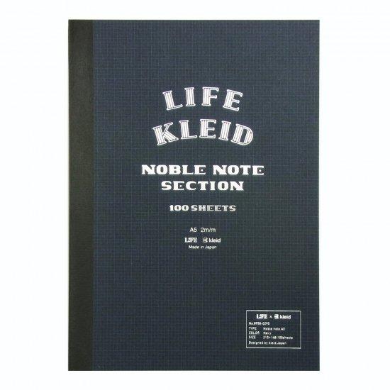 LIFE×kleid ノーブルノート ネイビー