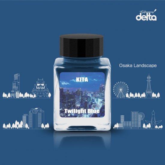 デルタ オリジナルインク KITA Twilight Blue
