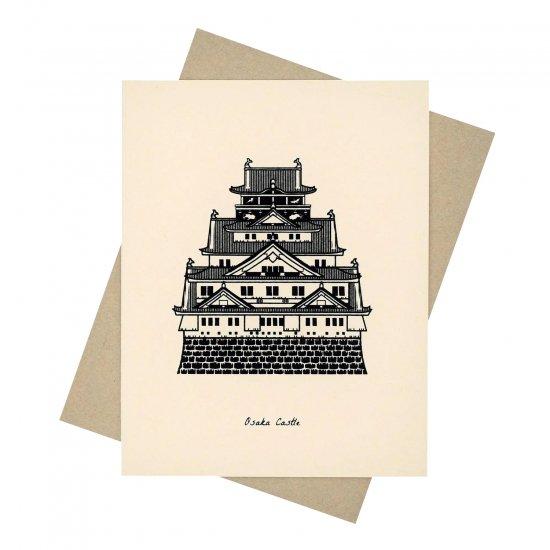 sutta グリーティングカード Osaka Castle