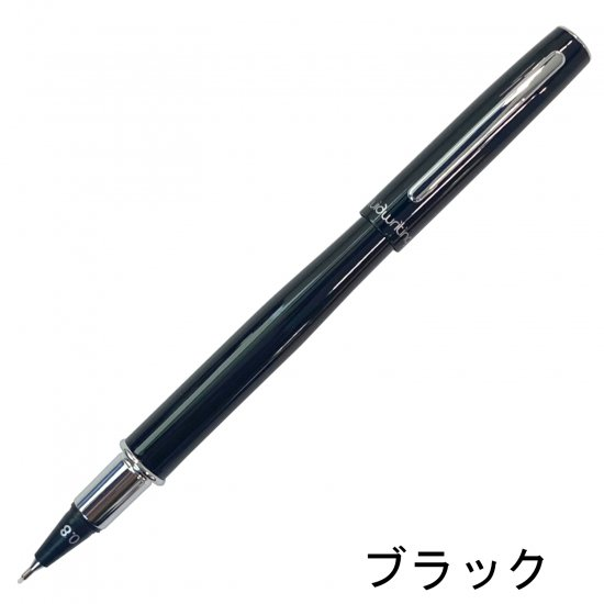 Fluid Writing フェルトペン ポケット