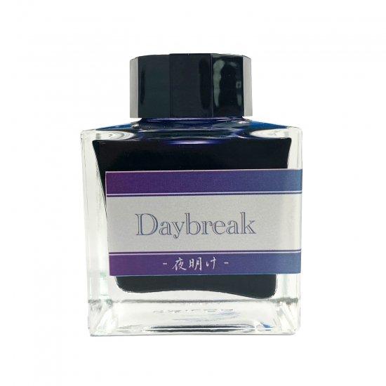 デルタ オリジナルインク 夜明け-Day Break-