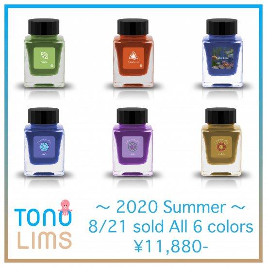 Tono&Lims 2020Summer 08/21 New color 6C