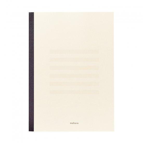 大栗紙工 mahora(まほら) ノート ラベンダー