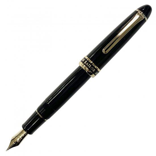 セーラー万年筆 長刀研ぎ万年筆