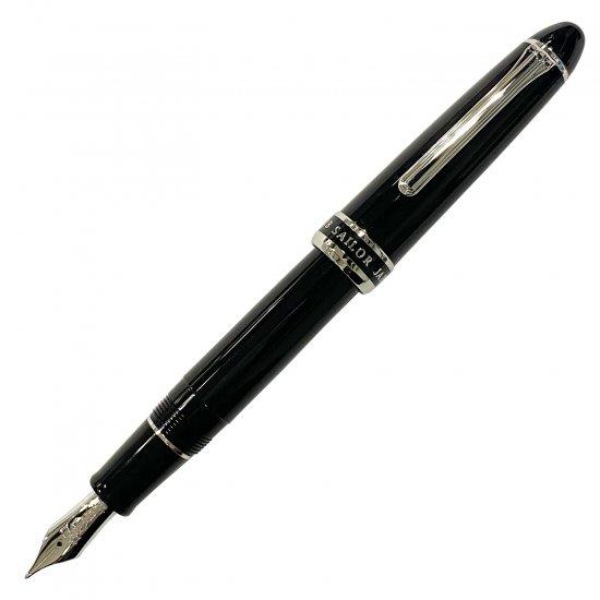 セーラー万年筆 長刀研ぎシルバートリム万年筆