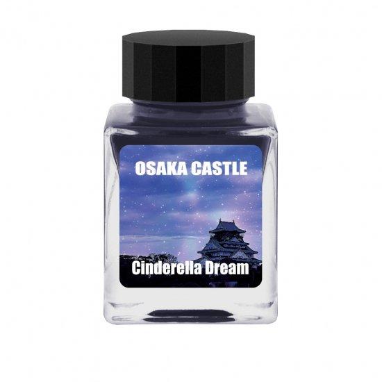 デルタオリジナルインク OSAKA CASTLE Cinderella Dream