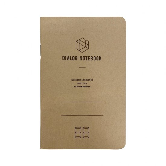 DIALOG NOTEBOOK(ダイアログ ノートブック) 5mm方眼 3冊セット