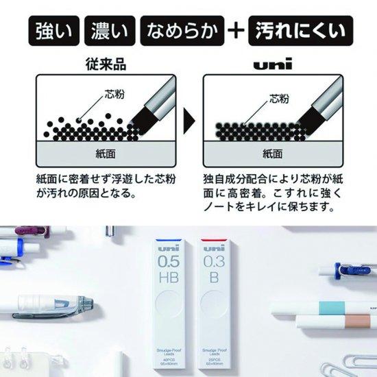 三菱鉛筆 uni シャープ替芯 0.5