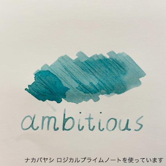 キテラ departure(万年筆+インクセット) アンビシャス