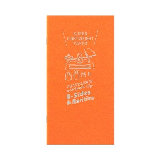 ミドリ トラベラーズノート B-Sides&Rarities 超軽量紙