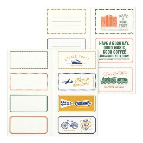 ミドリ トラベラーズノート B-Sides&Rarities メッセージカード