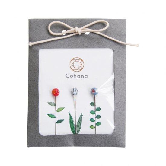 Cohana とんぼ玉の待針