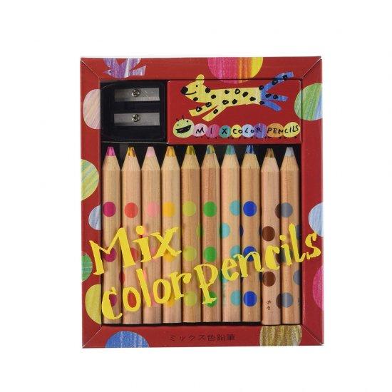 コクヨ ミックス色鉛筆 10色/20色セット