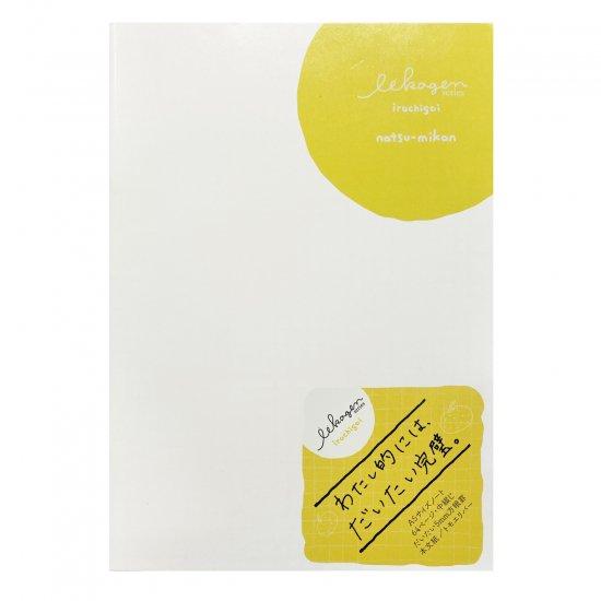 ナガハシ印刷 いいかげんノート 夏みかん だいたい方眼