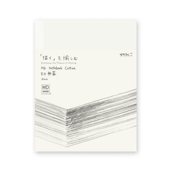 ミドリ MDノート コットン F0 / F2 サイズ