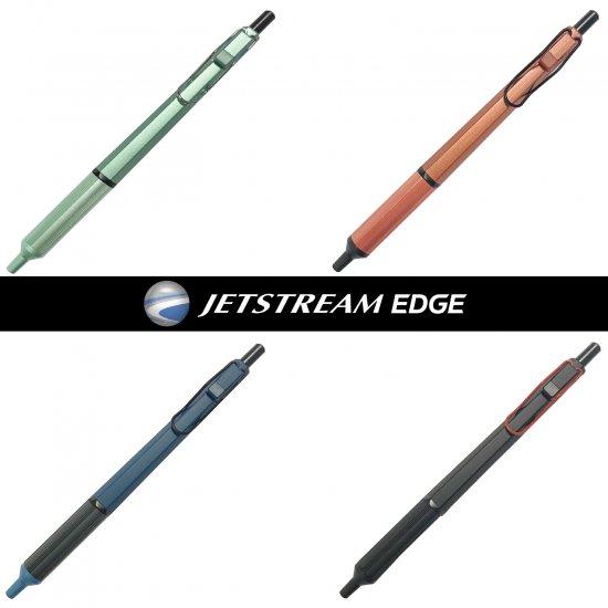 三菱鉛筆 ジェットストリームエッジ 0.38