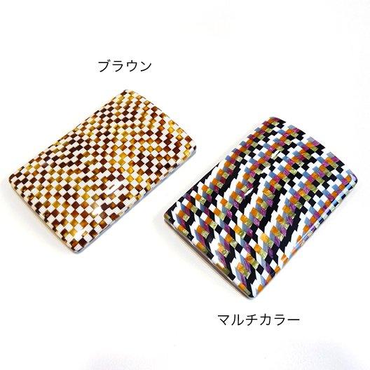italate カードケース