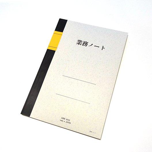 LIFE/ライフ 業務ノート B5