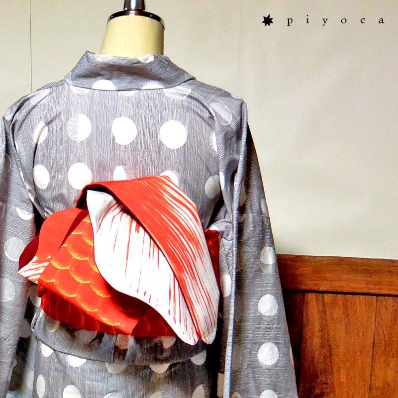 金魚の変わり半巾帯
